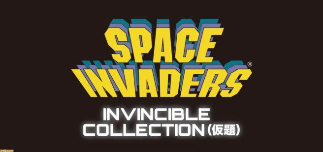 Revelado os seis primeiros títulos de Space Invaders: Invincible Collection