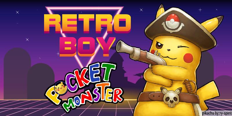 [RetroBoy] Pocket Monsters (Pokémon Bootleg)