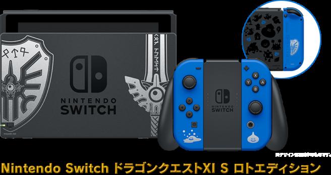 Square Enix lançará uma versão especial do Nintendo Switch tematizada de Dragon Quest