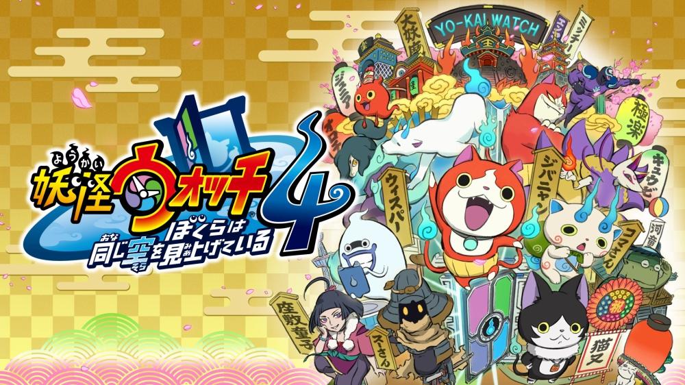 Level-5 confirma localização de Yo-Kai Watch 4, interesse em lançar os filmes da série no ocidente
