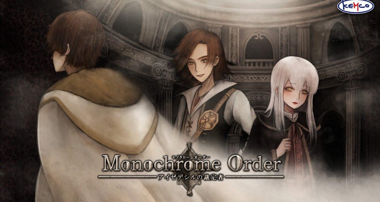 RPG da Kemco Monochrome Order está a caminho do Nintendo Switch