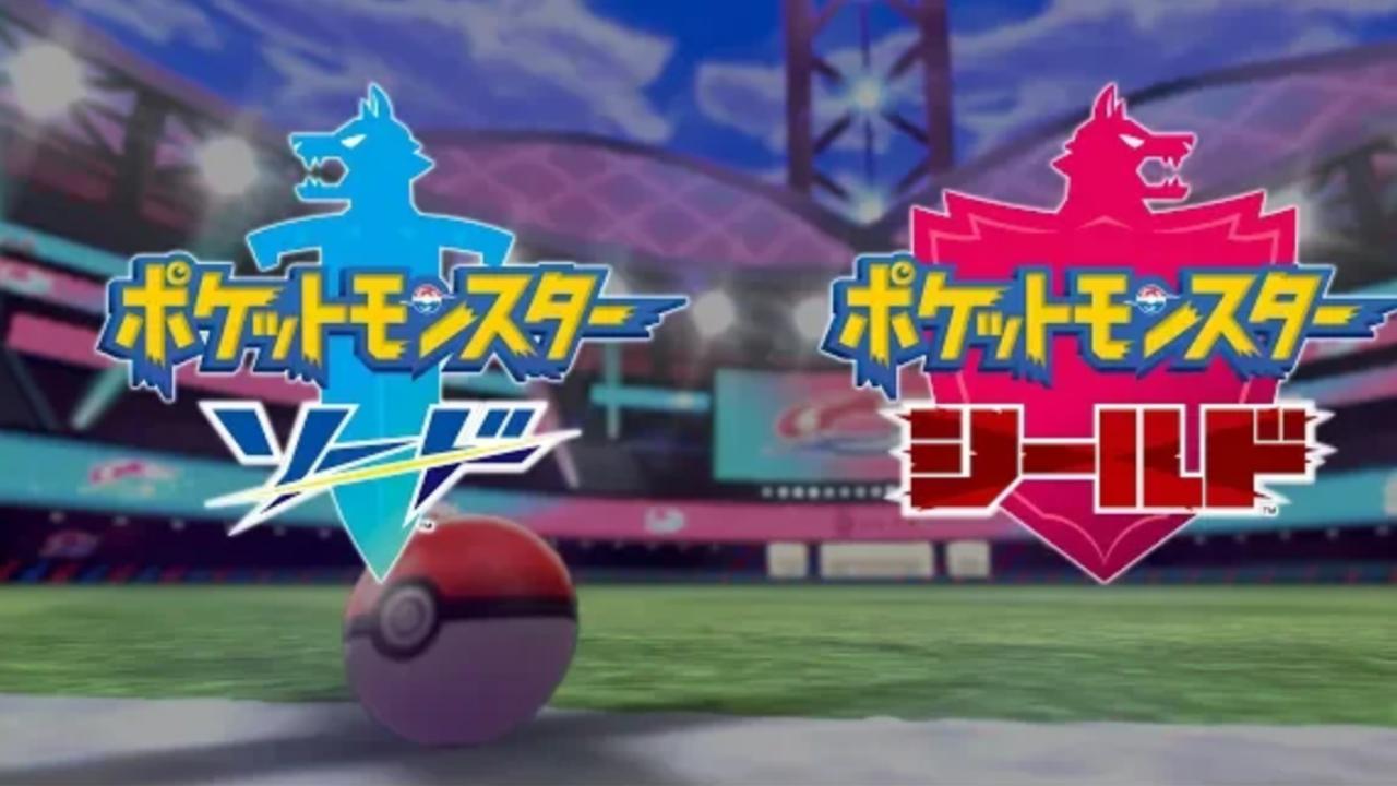 """[Atualizado] Pokémon Sword e Pokémon Shield recebem trailer """"final"""""""