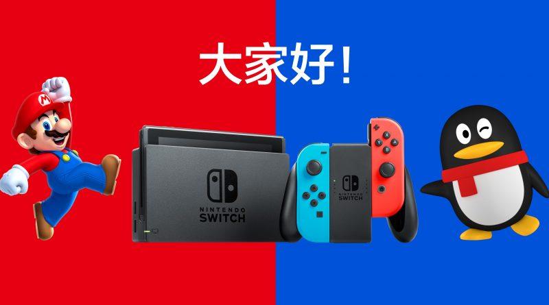 Wall Street Journal: Tencent espera criar jogos de console usando personagens da Nintendo