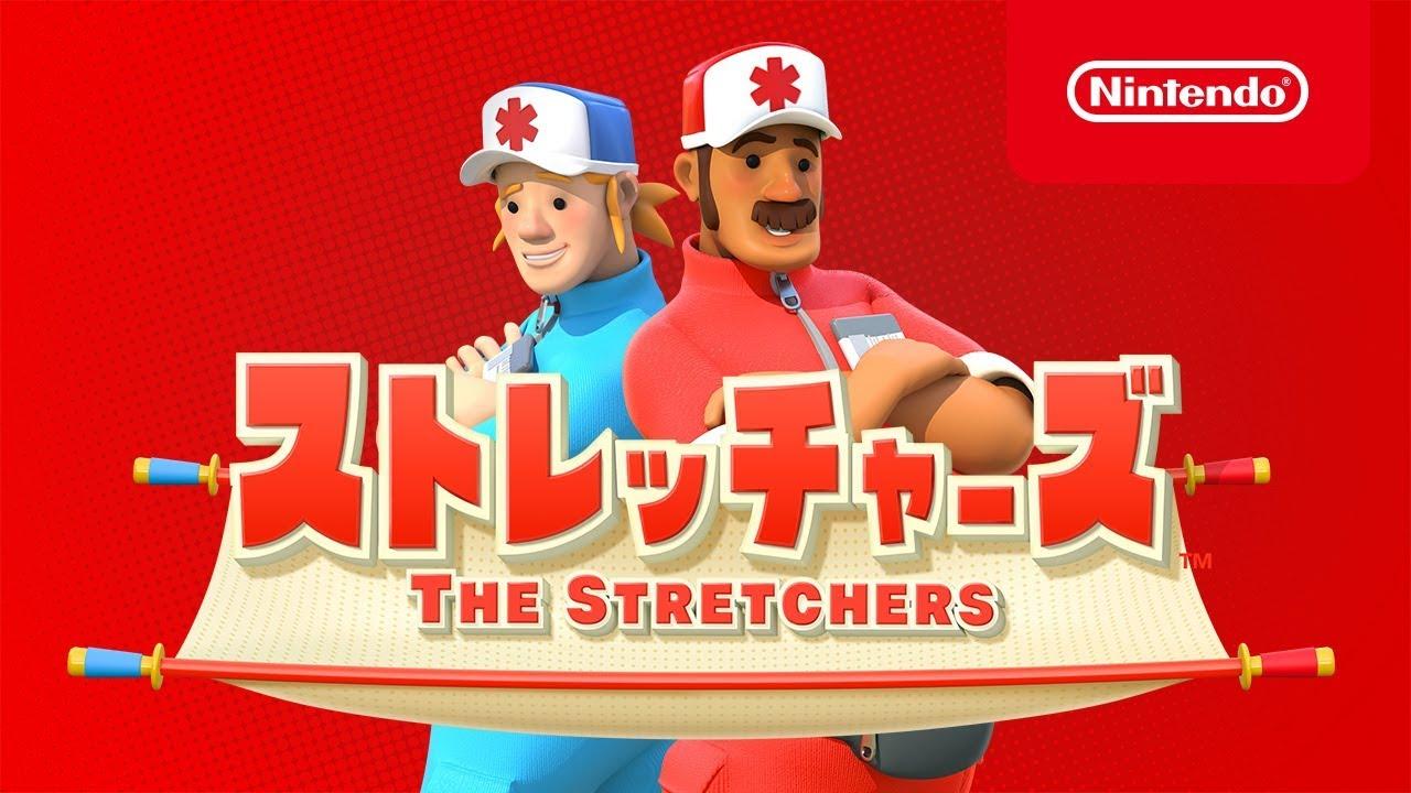 Nintendo anuncia o jogo de ação cooperativo The Stretchers para o Nintendo Switch, jogo já disponível na eShop