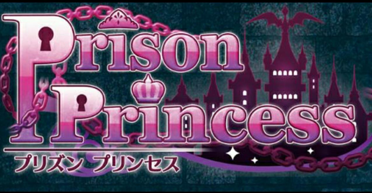 Qureate anuncia o jogo de aventura e fuga com um toque de erotismo Prison Princess para o Nintendo Switch