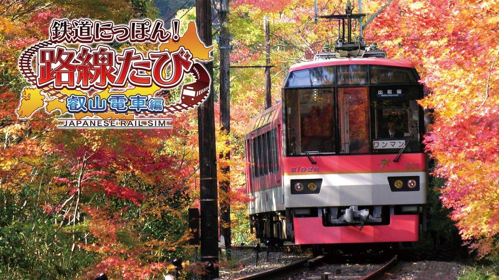 [Switch] Dispatch Games publicará o jogo de simulação de trem Japanese Rail Sim: Journey to Kyoto na América do Norte