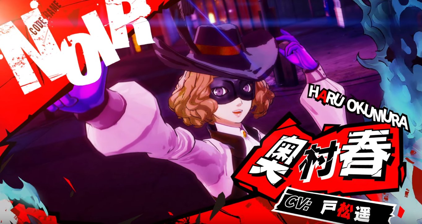 Persona 5 Scramble: The Phantom Strikers – Novo trailer para a personagem Haru Okumura