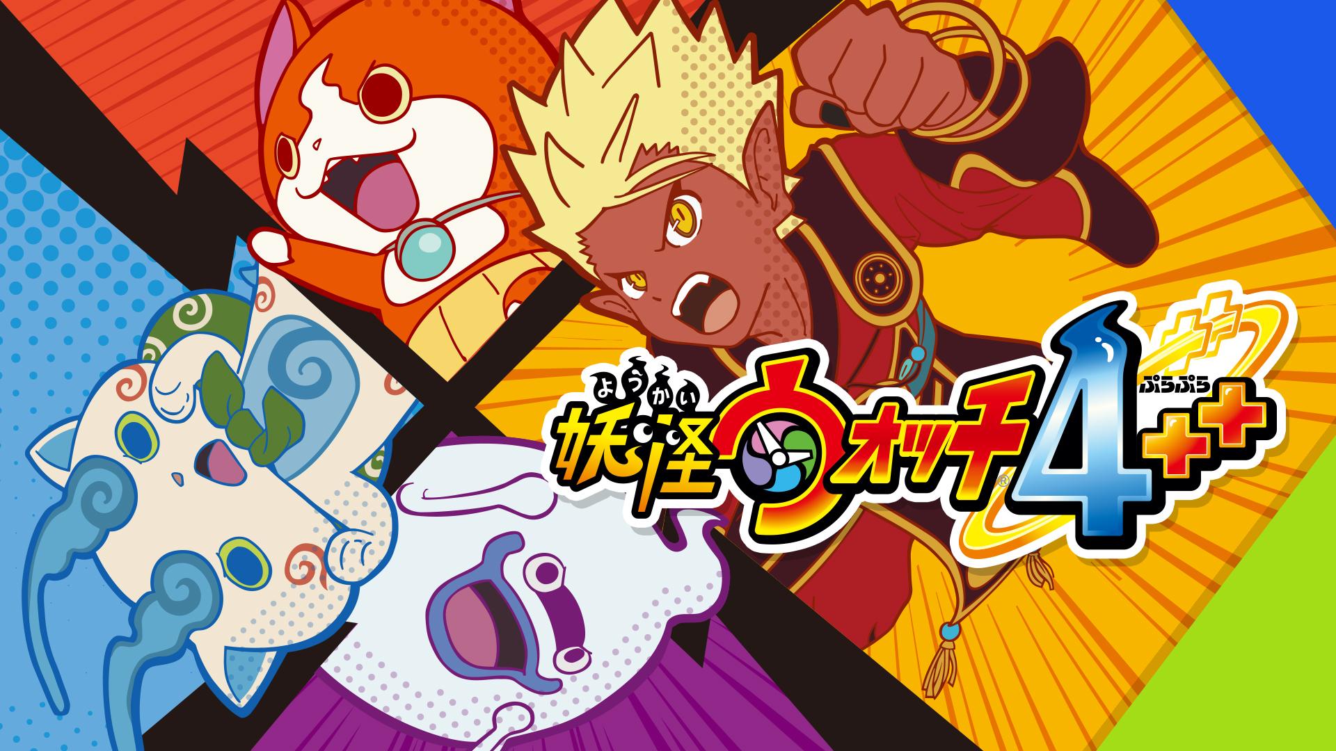 Famistu: Top 30 jogos mais vendidos no Japão entre os dias 09 e 15 de dezembro