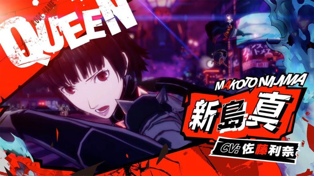 Persona 5 Scramble: The Phantom Strikers – Novo trailer para a personagem Makoto Niijima
