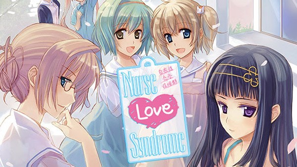 [Switch] Degica Games lançará as visual novels Nurse Love Syndrome e Nurse Love Addiction no ocidente na próxima semana