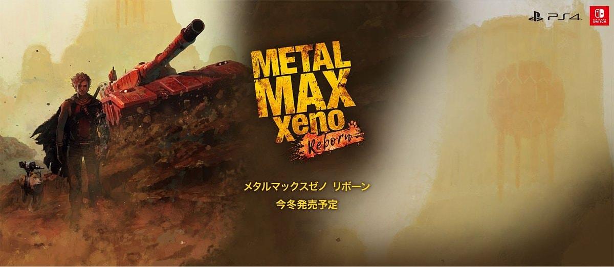[Switch] Kadokawa Games revela edição limitada para Metal Max Xeno: Reborn; Detalhes da DLC bônus e novas screenshots