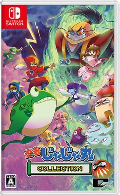 Ninja Jajamaru-kun Collection