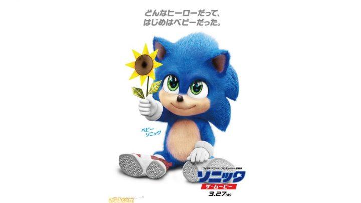 Baby Sonic é revelado em novo trailer japonês do filme Sonic the Hedgehog