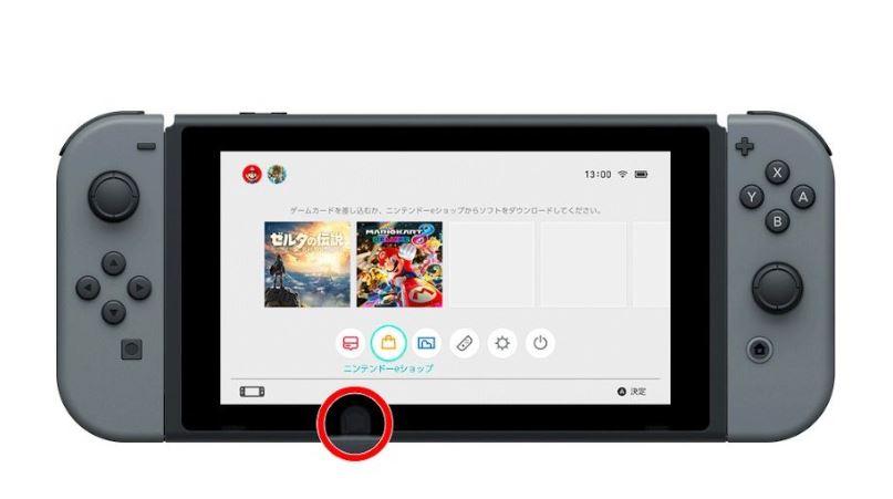 """Curiosidade: Nintendo explica para o que serve o pequeno """"buraco"""" abaixo da tela do Nintendo Switch"""