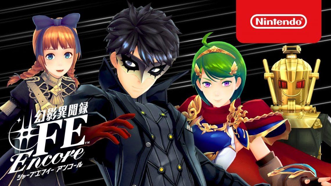 Tokyo Mirage Sessions #FE Encore – Novo trailer foca nas adições da versão de Nintendo Switch