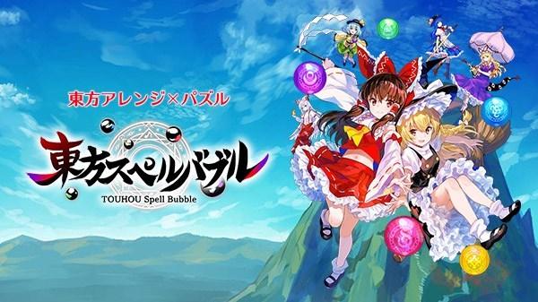 Taito anuncia o jogo quebra-cabeça com ritmo Touhou Spell Bubble para o Nintendo Switch
