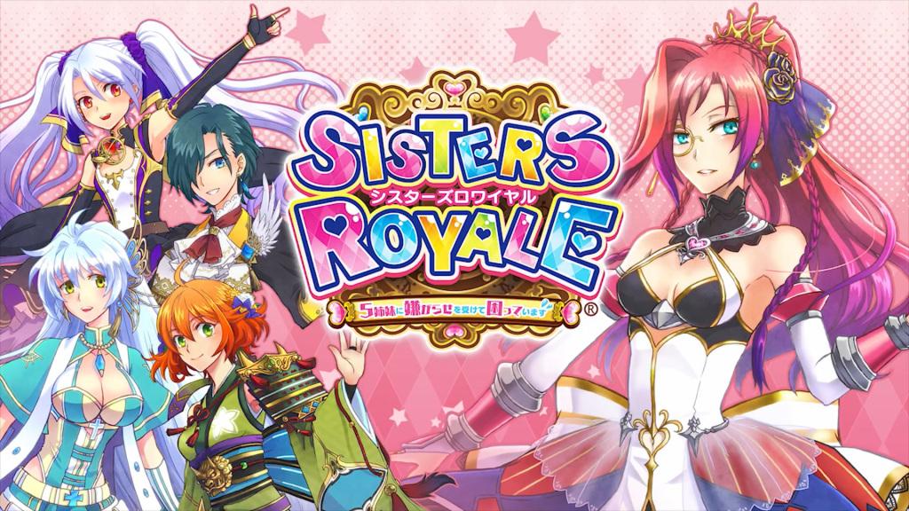 Sisters Royale: Five Sisters Under Fire está recebendo edição física pela Strictly Limited Run Games