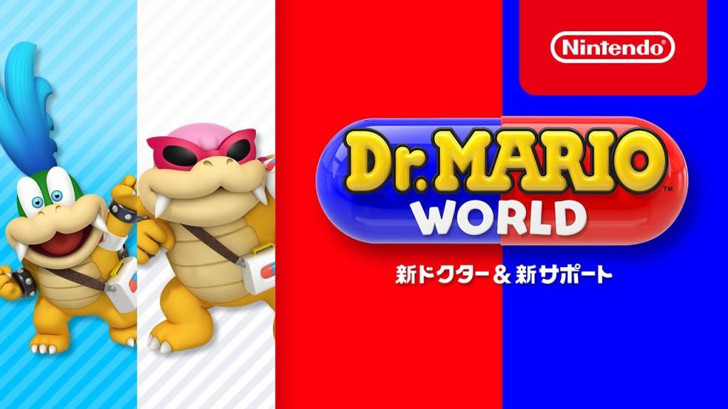 Dr. Mario World – Dr. Roy e Dr. Larry são adicionados ao jogo, Ant Trooper chega como novo assistente