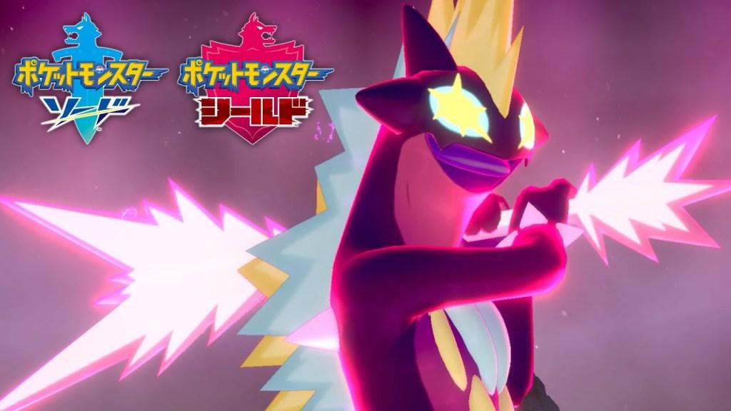 Pokémon Sword/Shield – Gigantamax Toxtricity é oficialmente revelado, Pokémon aparecerá nas Max Raid Battles na próxima semana