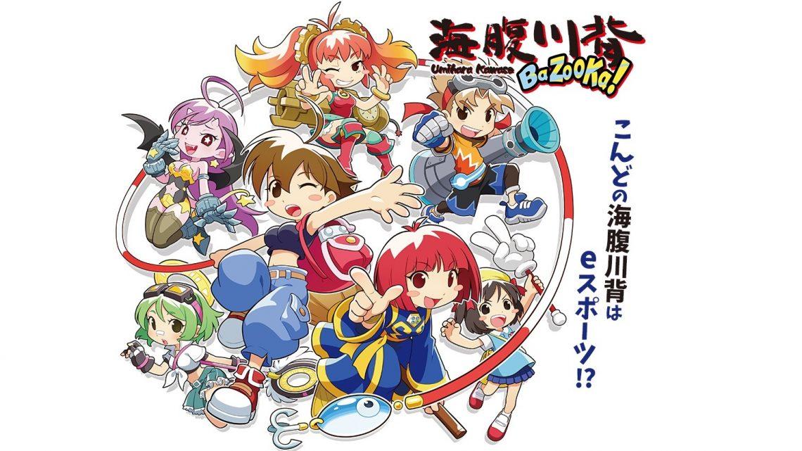 Umihara Kawase BaZooKa! chega no mês de maio no Japão