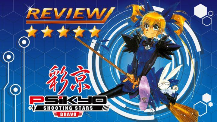 [Review] Psikyo Shooting Stars Bravo