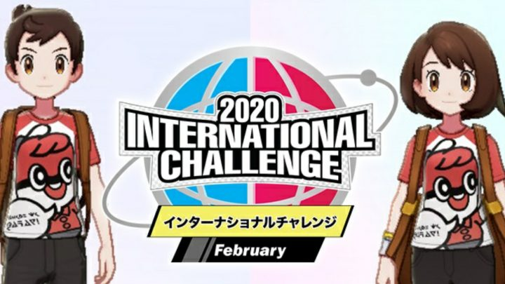 Pokémon Sword/Shield – Participe do International Chellenge de fevereiro e ganhe uma camiseta do Ball Guy no jogo