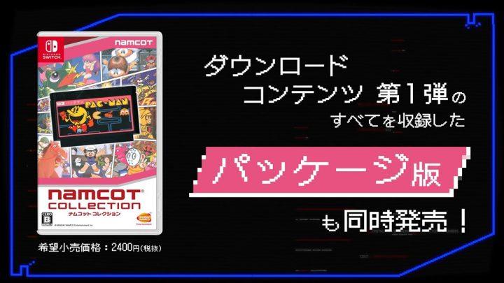 Bandai Namco anuncia Namcot Collection para o Nintendo Switch