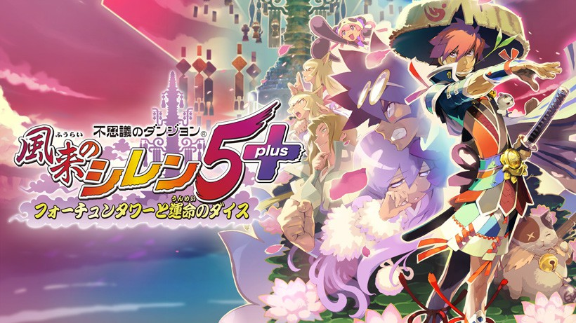 Spike Chunsoft anuncia o dungeon RPG Shiren the Wanderer: The Tower of Fortune and the Dice of Fate Plus para o Nintendo Switch
