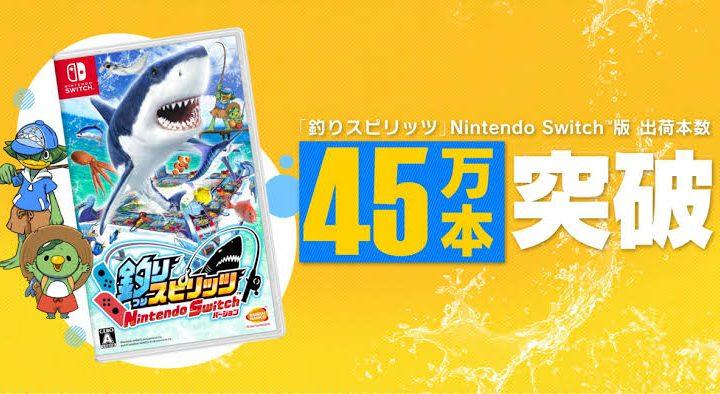 Fishing Spirits Nintendo Switch Version ultrapassa 450.000 cópias vendidas