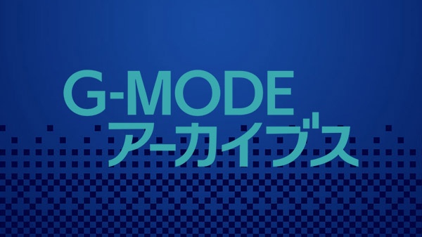 G-Mode anuncia a série G-Mode Archives para o Nintendo Switch