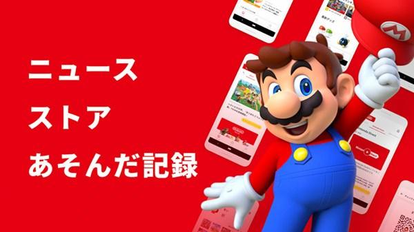 Nintendo lança aplicativo do My Nintendo para os smartphones no Japão