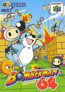 5698-Bomberman-64-Nintendo-64-capa-1