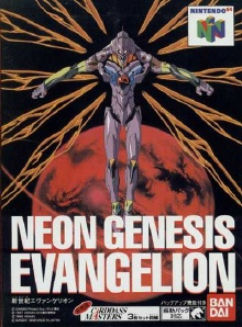 Neon_Genesis_Evangelion_64_Game_Box