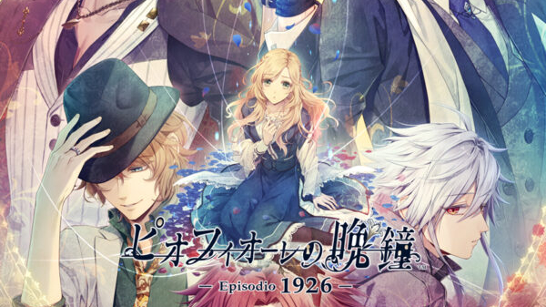 Otome visual novel Piofiore no Banshou -Episodio 1926- chega em outubro no Japão; Novo teaser trailer