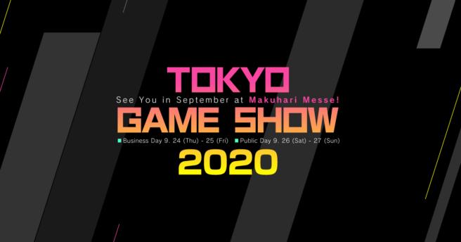Tokyo Game Show 2020 foi cancelada; Substituída por evento digital