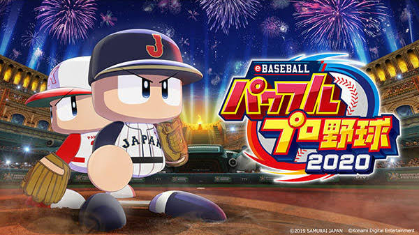 Japão: Confira as notas de reviews da Famitsu (01/07/20)