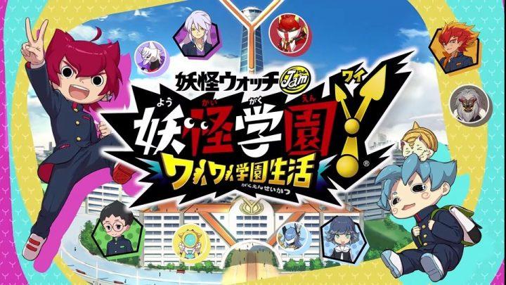 Yo-kai Watch Jam: Yo-kai Academy Y – Waiwai Gakuen Seikatsu chega em 13 de agosto no Nintendo Switch; Novos detalhes e comerciais