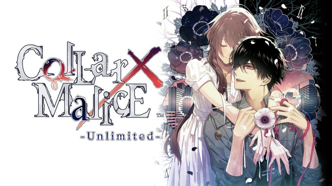 Jogos em formato físico da semana – Collar X Malice -Unlimited-, Is It Wrong To Try To Pick Up Girls In A Dungeon? Infinite Combate