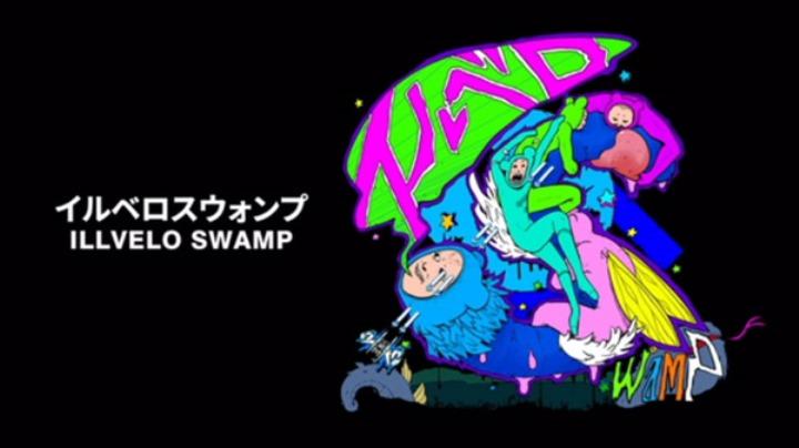 RS34 anuncia o shoot 'em up Illmatic Envelope Swamp para o Nintendo Switch