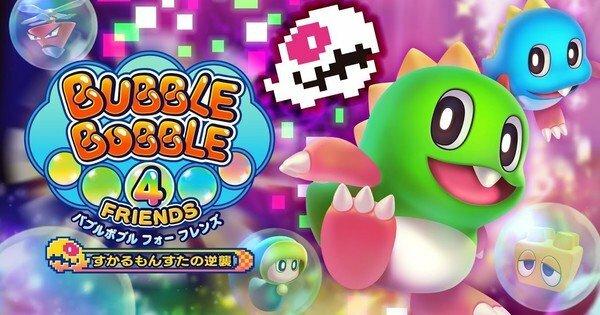 Bubble Bobble 4 Friends: The Baron is Back chega no final de 2020 no Nintendo Switch, inclui 100 novas fases, classificação online e mais
