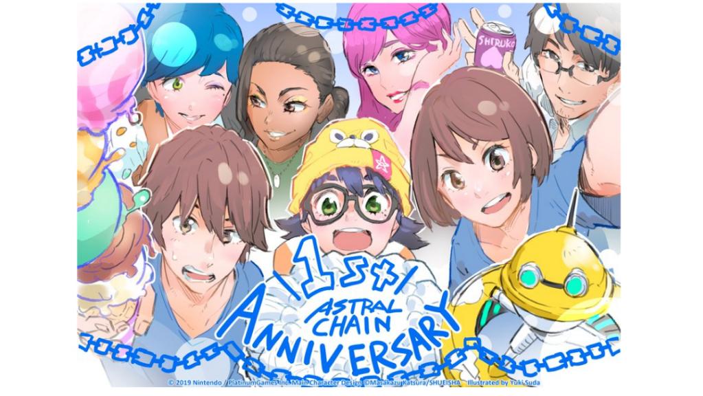 PlatinumGames celebra primeiro aniversário de Astral Chain com ilustrações especiais de Yuki Suda e Akiteru Naka
