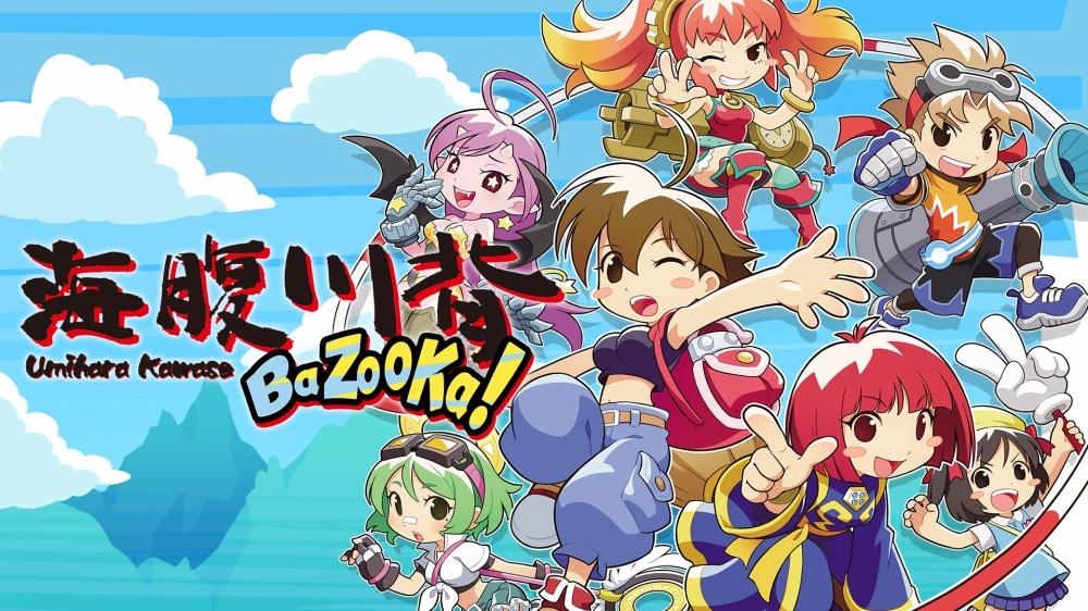 Jogos em formato físico da semana   Umihara Kawase BaZooKa!, Untitled Goose Game