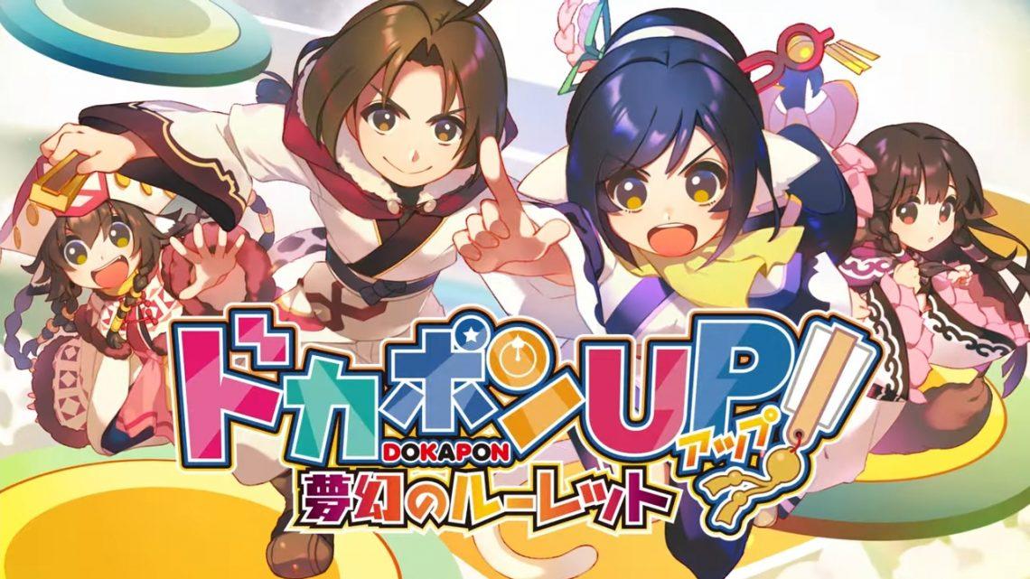 Dokapon UP! Mugen no Roulette, jogo de tabuleiro que combina Dokapon e Utawarerumono, ganha primeiro trailer