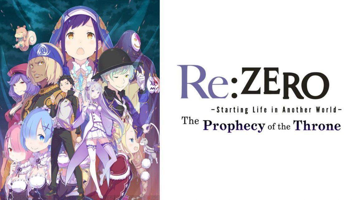 Re:ZERO – Starting Life in Another World: The Prophecy of the Throne chega em janeiro de 2021 no Japão e América do Norte, e início de fevereiro na Europa; Novo trailer