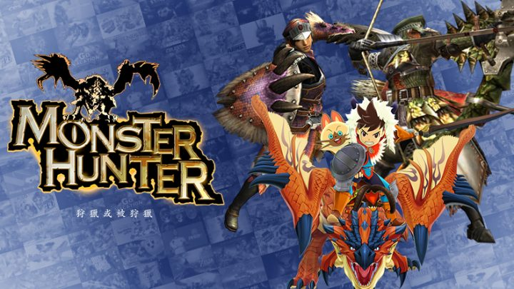 Monster Hunter Franchise Sale | Monster Hunter Generations Ultimate, Monster Hunter Stories, entre outros títulos com até 70% de desconto na eShop