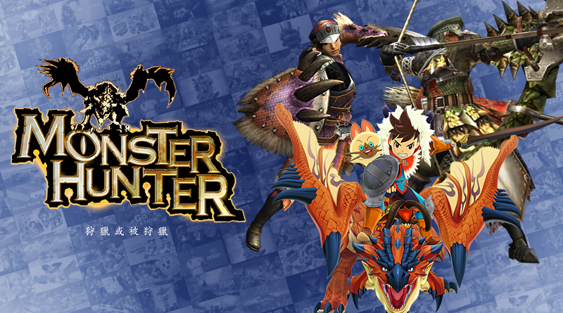 Monster Hunter Franchise Sale | Monster Hunter Generations Ultimate, Monster Hunter Stories, entre outros títulos com até 70% de desconto na eShop