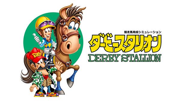 Derby Stallion, simulador de criação e corrida de cavalos, chega ao Switch em 03 de dezembro no Japão