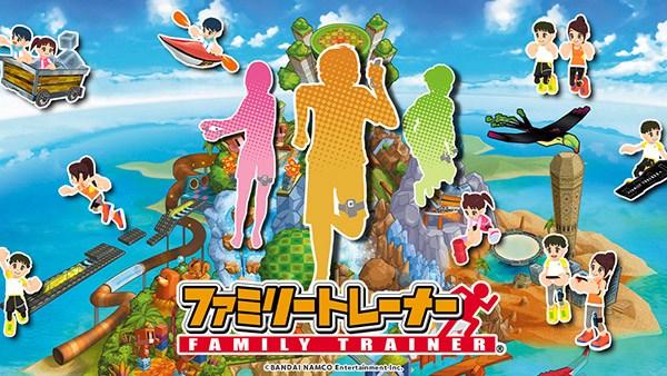 Bandai Namco anuncia o jogo de atletismo Family Trainer para o Nintendo Switch