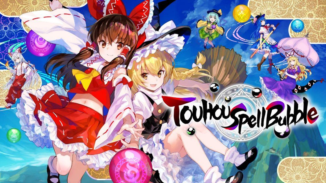 Touhou Spell Bubble, jogo de quebra-cabeça rítmico feito pela Taito, ganha lançamento surpresa na eShop do Ocidente
