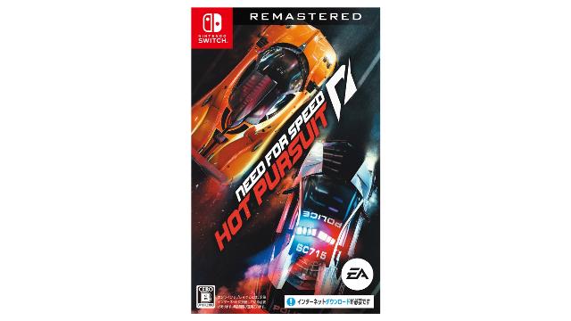 Need for Speed: Hot Pursuit Remastered é vazado no Japão e está chegando ao Nintendo Switch; Screenshots e arte de capa
